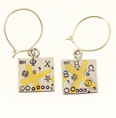 Keum boo square earrings