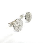 Mini Silver Stripe Studs1