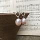 Pink Pearl Drops